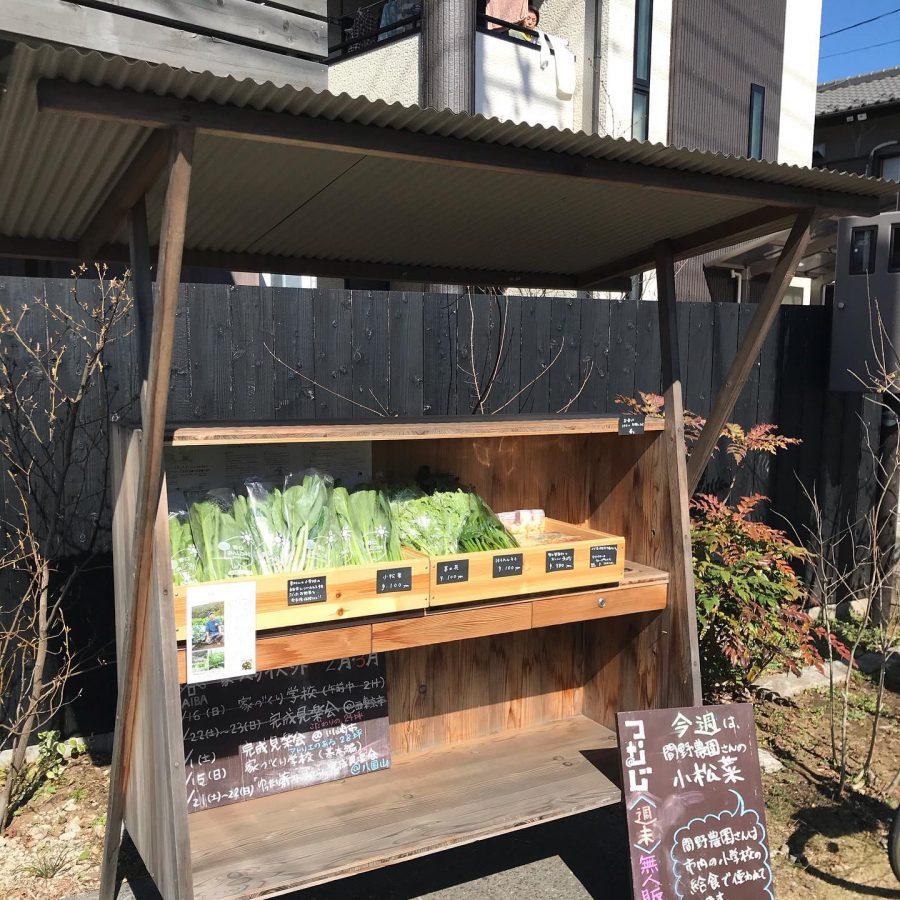 来週は間野農園さんの新鮮な小松菜などを予定しています!