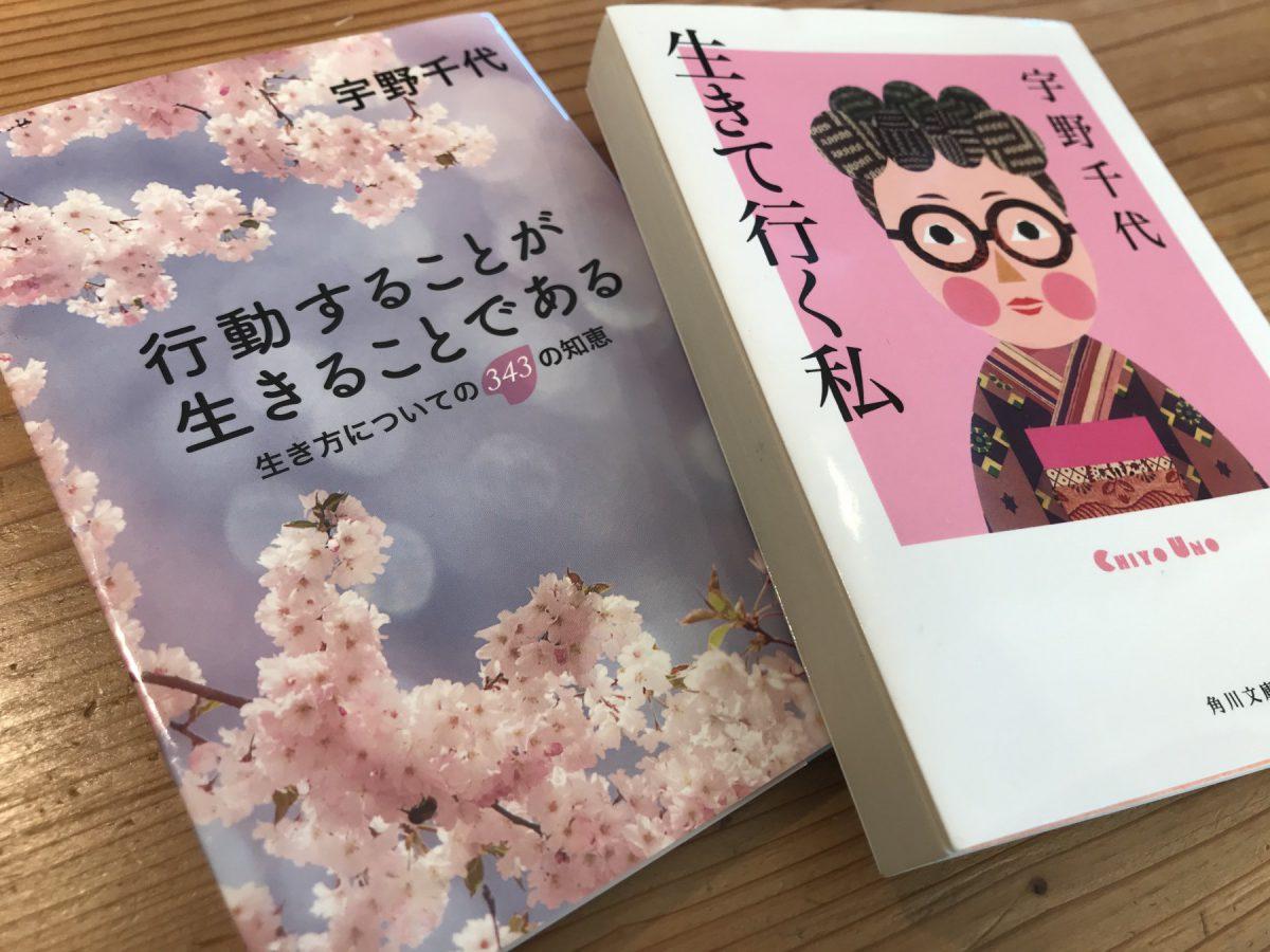 読んだ本2冊です。