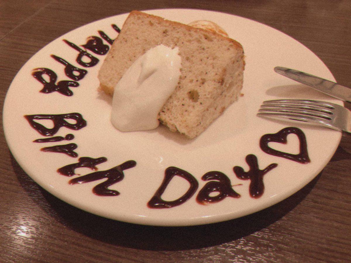 先日22歳の誕生日を迎え、友人がバースデープレートを作ってくれました(^^)/
