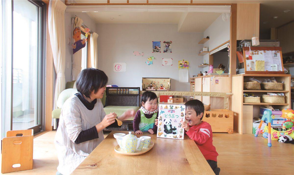 空間を広くとったことでお子様ものびのびと遊ぶことができます。