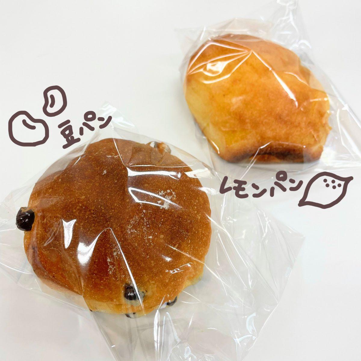 大学が再開したので学校周辺のパン屋さん巡りしてきました。美味!
