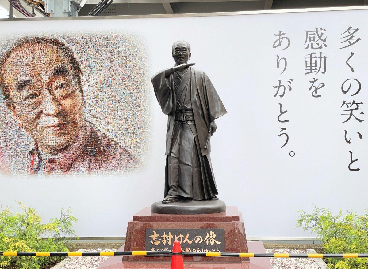 オジサンといえばこの方ですね。東村山駅前、みなさまもう見に行かれましたか~?